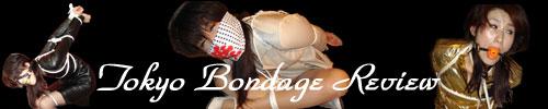 東京緊縛 Tokyo Bondage Review